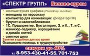 Бухгалтерский учет и налогообложение с использованием программы 1С