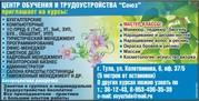 Обучение по курсу «1С: Управление производственным предприятием 8.1» в