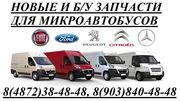 АвтоПаркСервис предоставляет услуги:
