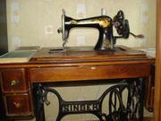 Продаётся швейная машинка Zinger